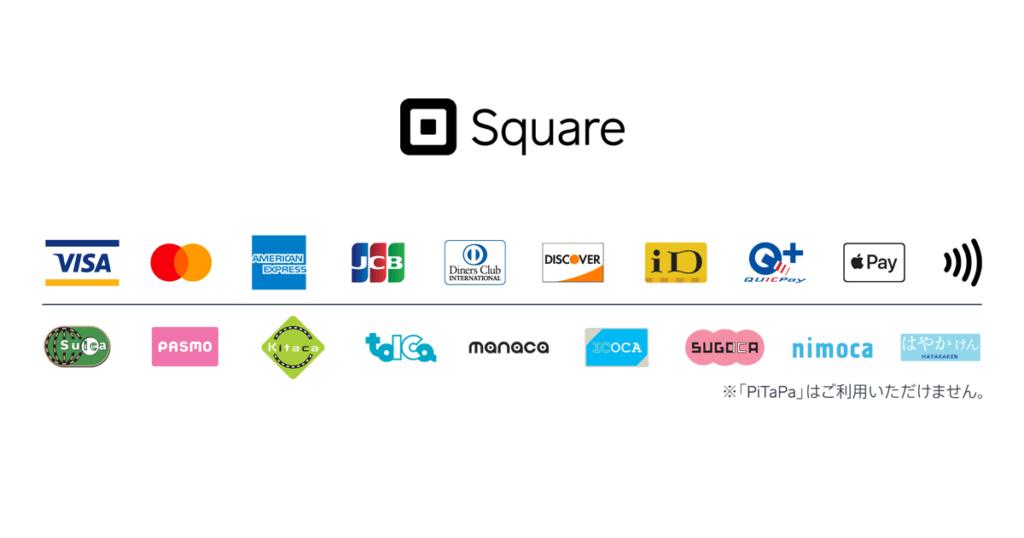 決済サービス Squareに対応しました